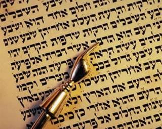 Hebraico1